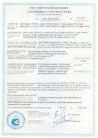 sertif rsendwich